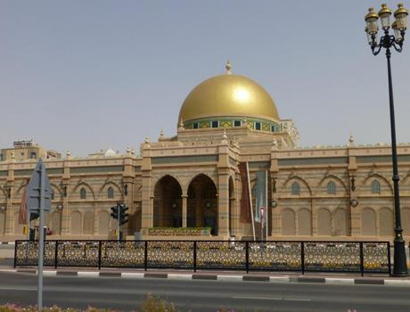 City Tour of Sharjah from Dubai
