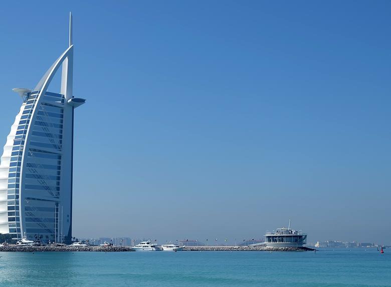 Food Drinks To Burj Al Arab From Dubai