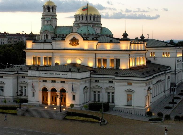 Walking Tour of Sofia& Traditional Specialities and WineTasting