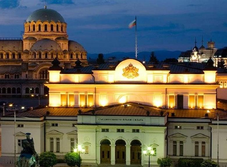 Private Tour: Sofia by Night with a Traditional Dinner