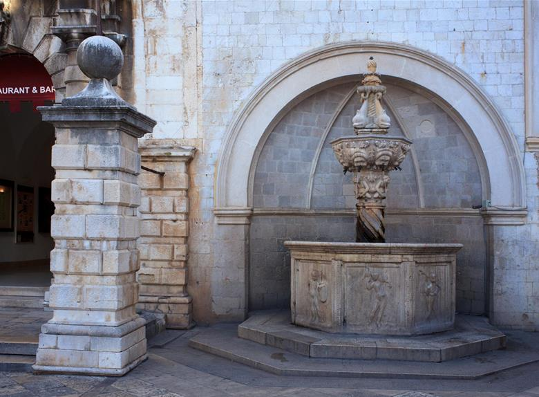 The Small Onofrio's Fountain